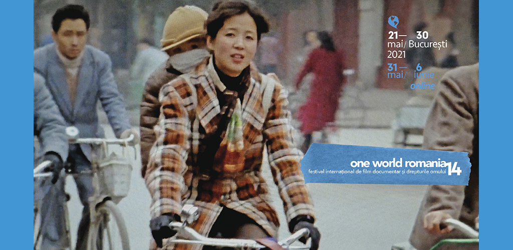 Retrospectivă Ulrike Ottinger la One World Romania 14